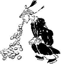 11.〈新智識之襍貨店:時畫・貪官之未來〉,《圖畫日報》第355號第7頁,1910年7月。取自北京愛如生數字化技術研究中心出品之數據庫。