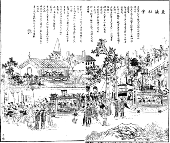 4. 符節〈東瀛社會〉,《點石齋畫報》未集四期,1889年12月8日。取自北京愛如生數字化技術研究中心出品之數據庫。