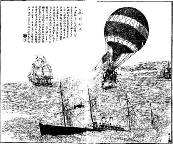 5. 張淇〈氣球妙用〉,《點石齋畫報》御集三期,1895年1月31日。取自北京愛如生數字化技術研究中心出品之數據庫。