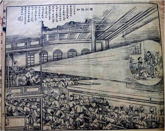 7. 〈國恥須知〉,《時事畫報》,1905年。